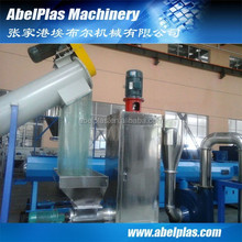 waste plastic recycling machinery for PET bottle flake