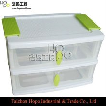 taizhou huangyan household plastic drawer box injection mold