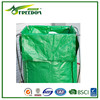 Different Size Professional HDPE GREEN Garden