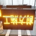 Alibaba yellow color high way wireless electronics led signs