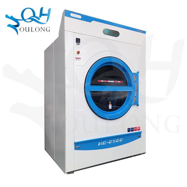 15kg 25kg 50kg,100kg, 150kg Industrial electric laundry machine automatic clothes dryer