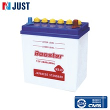 Top quality dry charged 12v 32ah car battery NS40