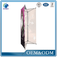 HY04-5 Racks Aluminium Three Side Picture Frame Floor Stand