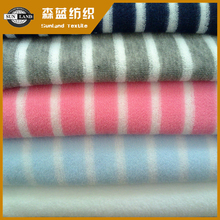 polyester yarn-dyed terry fabric for garment and home textiles