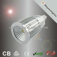 8W dimmable mr16 12v led bulbs