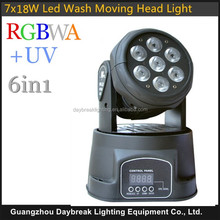 High quality led wash light moving head dj RGBWA+UV stage led disco lighting cheaper price led moving head low price wholesale