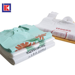 t-shirt plastic shopping bags for packaging