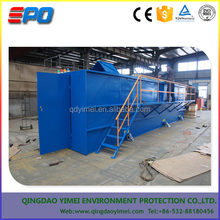 sewage water treatment plants for Potato chips processing factory wastewater