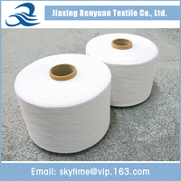 Hot Sale China Alibaba Spandex/Binding Tape For Underwear