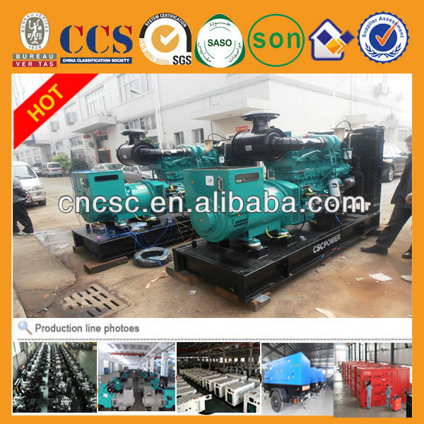 Global warranty with cummins engine diesel engine powered electricity generator 220kw 275kva
