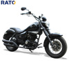 New air cooled four stroke 250cc cruiser motorcycle