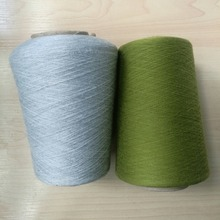 Cotton Wrapped Core Spun Polyester Z twiddle thread 40/2 from Textile Factory