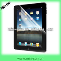 Anti UV Mirror Screen Laptop Protector