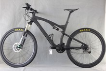 Carbon Fiber Mountain Bicycle ICAN AC156 MTB Bike Full Suspension MTB Bicycle