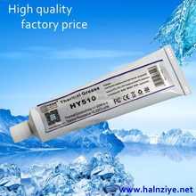 HY510 100g soft tube Silicone Thermal conductive Grease /compound /Paste For CPU cooler