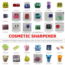Cosmetic Sharpener: One Stop Sourcing Agent from China Yiwu Market : WHOLESALE ONLY & NO STOCK & NO RETAIL