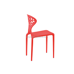 Chinese Supplier All PP Leisure Plastic Chair