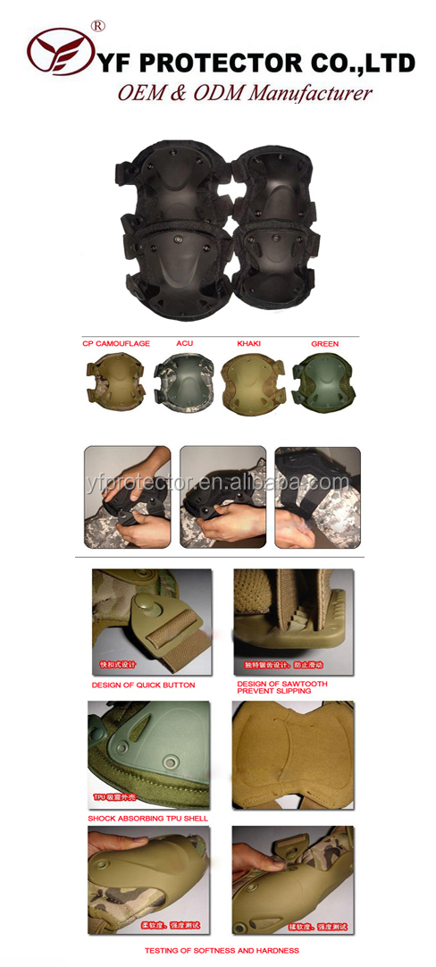 Tactical Military Pads