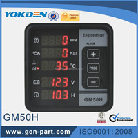 new version ac digital RPM meter BC-GM50H