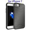 2 in 1 Hybrid Phone Case for iPhone 7 Cover Case TPU PC