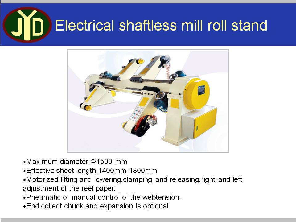 Electrical Shaftless Mill Roll Stand&Corrugated Cardboard Machine