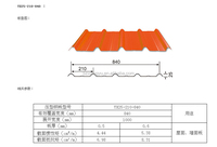 galvanized trapezoid sheets/profiled steel sheet/roof sheet galvanized steel