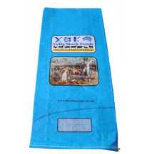 stock feeds bag