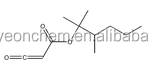 PBuMA/2-propenonic acid,2-Methyl(-,1,1-diMethylpentyl) ester CAS1004549-78-3