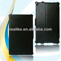 New Arrival Flip Leather Case for Google Nexus 7 Second Generation, for new google nexus 7 leather case, google nexus 7 2nd