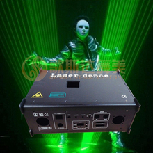 2016 New Special Laserman Dancing / 5W Laser Light for Dance Party/stage laser light