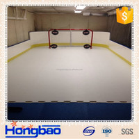 Safety pe skating sheet synthetic ice rinks/ portable hockey training board
