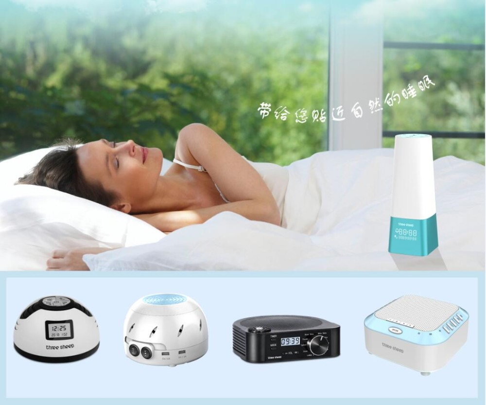 Existing mold for Real fan sound sleeping white noise sound machine