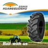 15-24 cheap agriculture tire car tires for brazil market
