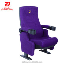 Simpls and Cheap Home Theater Seats Surround Sound System Theatre Chairs ZJ1801p