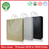 Customized Printing Gift Packaging Used New