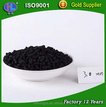 industrial chemical 3mm coal cylindrical activated carbon price per ton