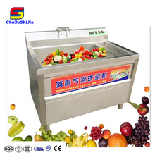 Restaurant Hotel Canteen Ozone Bubble Vegetable and Fruit Washing Machine