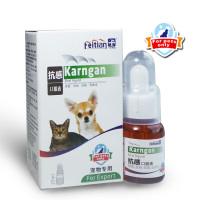 Pet medicine fever cold medicine