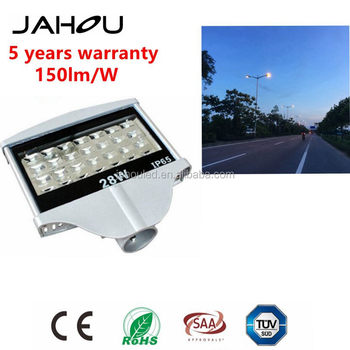 28W 48W highway street lights DC12V 24V solar led street lights