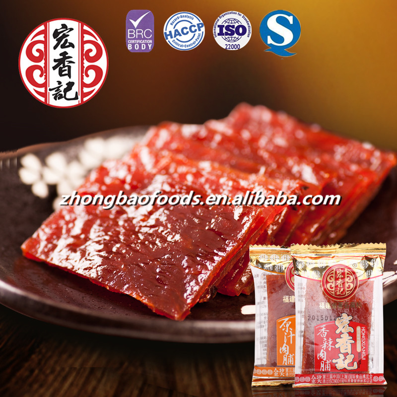 tasty dry pork with BRC, HACCP, ISO, SC for snack