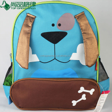 Funny lovely kids school bag cute animal dog shape backpack