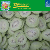 delicious IQF health gold kiwi have a hot sale in bulk