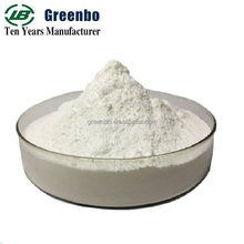 ISO Certified Factory supply high purity BP/EP/USP standard Orphenadrine citrate 4682-36-4