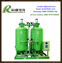 Quality psa gas nitrogen generator equipment for chemical industry