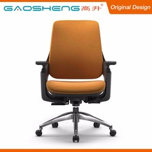 Comfotable Fabric Revolving High Back Director Chair