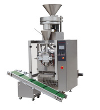 2015 Automatic Sugar/Salt Packaging Machine for one kg two kg
