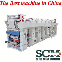 High Speed Professional Taiwan Four Color Computer Gravure Printing Machine