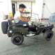 ATV for sale price mini jeep 150cc willys go kart buggy 150cc electric
