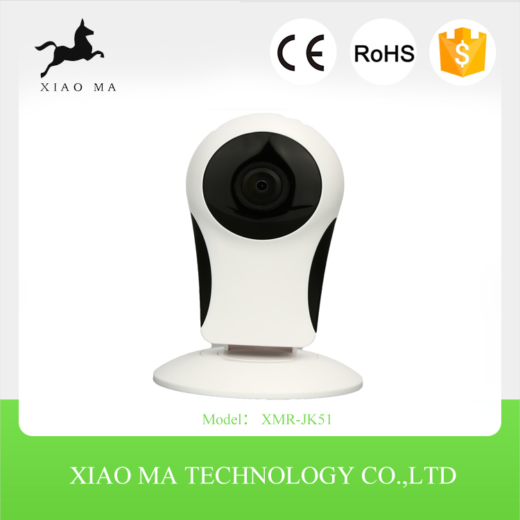 Shenzhen Factory Cheap Security Camera 1080P Resolution Wifi IP Camera XMR-JK51