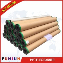 Good quality pvc coated flex banner large format printing material